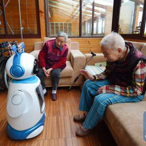 Home and Service Robots | Insideaiml